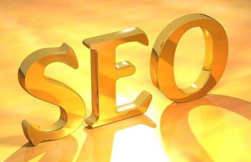 企业网站建设时考虑网站设计优化的目的是什么?
