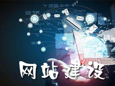 高端网站设计提升产品体验和客户品牌价值